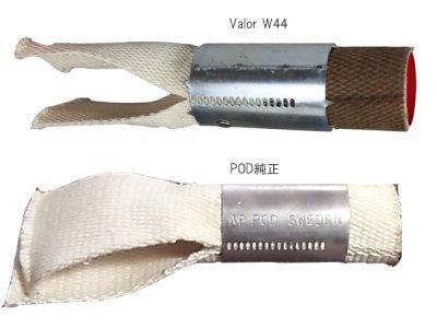 画像3: Valor W44 POD VIKING 76k wick/バーラー ストーブ替芯/イギリス