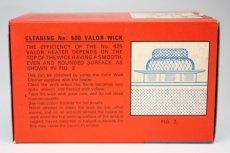 画像3: Valor 625 650 685 785 Wick ストーブ替芯 600/イギリス (3)
