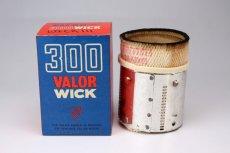 画像5: Valor 65 ストーブ替芯 バーラー300/イギリス (5)