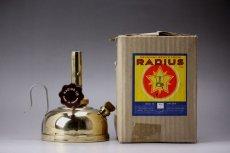 画像1: Radius 340 軍用バーナー/Sweden【未使用】 (1)