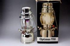 画像1: Optimus930 Sweden/オプティマス ランタン スウェーデン【未使用】 (1)