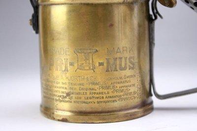 画像2: Primus 630 BlowTorch lamp /プリムス ブロートーチランプ