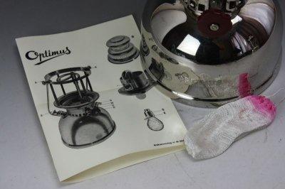 画像1: Optimus 200 kerosene lantern Sweden/オプティマス ランタン