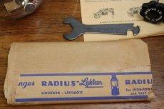 画像12: Radius12 スウェーデン軍用 Wコンロ 未使用 /Sweden (12)