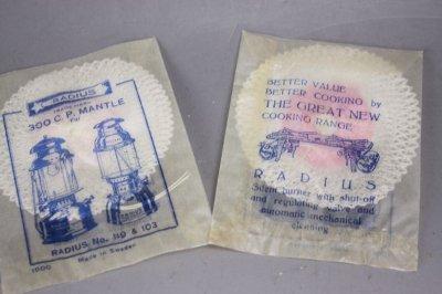 画像1: Radius マントル 300CP Sweden  2枚セット/ラディウス 純正マントル