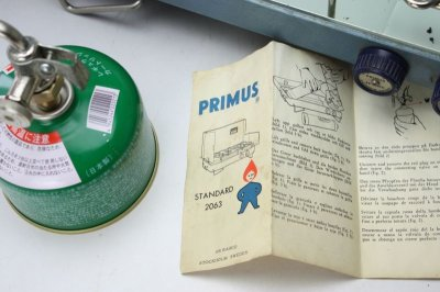 画像3: Primus2063 AB BAHCO Sweden/プリムスバーナー