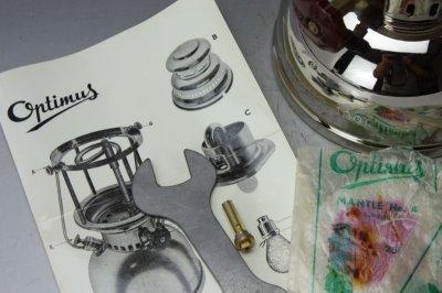 画像2: Optimus1200 kerosene lantern Sweden/オプティマス ランタン未使用