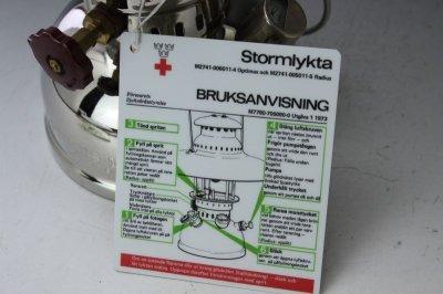 画像1: Optimus1200 kerosene lantern Sweden/オプティマス ランタン未使用