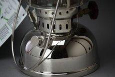 画像12: Optimus1200 kerosene lantern Sweden/オプティマス ランタン未使用 (12)