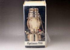画像16: Optimus930 オプティマス 未使用/ランタン スウェーデン (16)