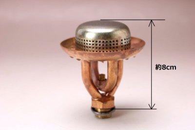 画像2: Silent burner head & Parts/サイレントバーナーヘッド&パーツ 5点セット