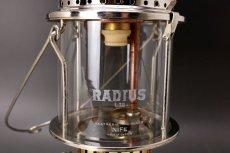画像14: Radius119  ゴールド ランタン/Sweden 未使用 (14)