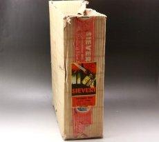 画像17: Sievert No.3199 Sweden/シーベルト 【未使用】 (17)