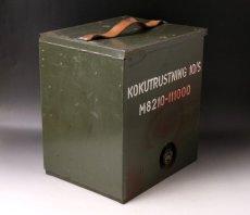 画像4: KOKUTRUSTNING 10/s M8210-111000/スウェーデン軍キャンプケース (4)