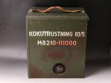 画像2: KOKUTRUSTNING 10/s M8210-111000/スウェーデン軍キャンプケース (2)
