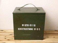 画像17: Camp set Sweden/スウェーデン軍キャンプセットM8210-111110/ケース備品付 (17)