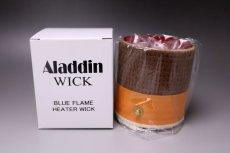 画像1: Aladdin15 wick/アラジン 15型 ストーブ 替え芯 (1)