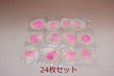 画像2: マントル シングル 100CP-150CP 共通 24枚セット送料無料/Mantle (2)