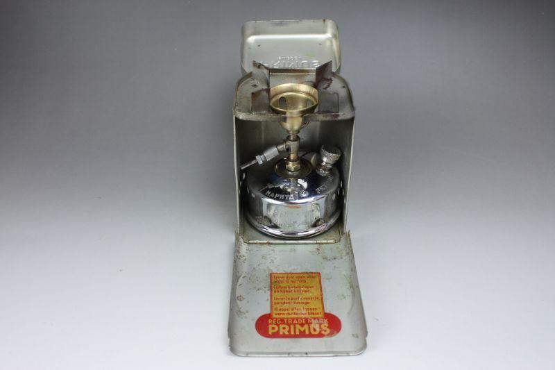 画像1: Primus 71 Burner Sweden/プリムス No71バーナー (1)