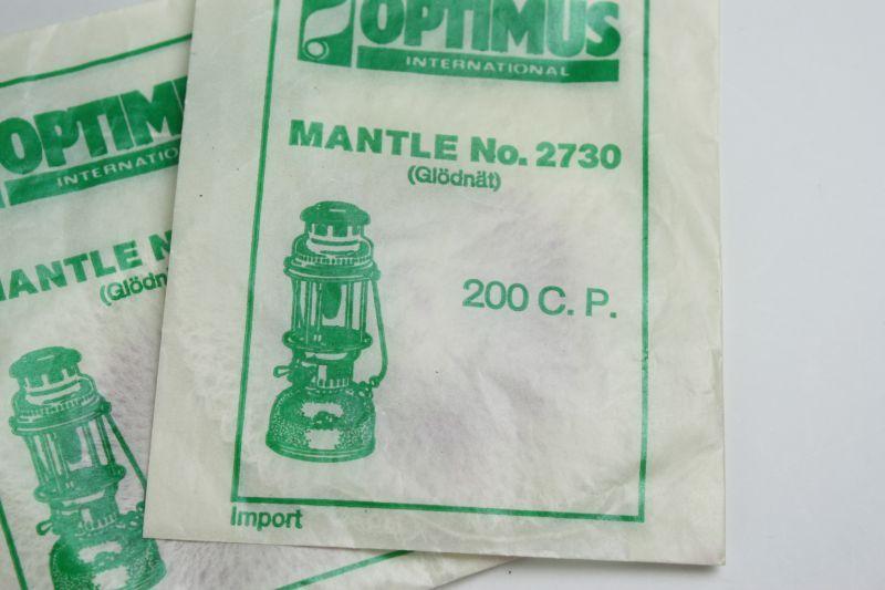 画像1: Optimusマントル 200CP Sweden/オプティマス純正マントル 3枚セット (1)