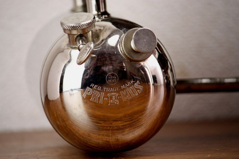PRIMUS kerosene lantern